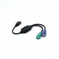 ADAPTADOR USB P/ PS2 MACHO